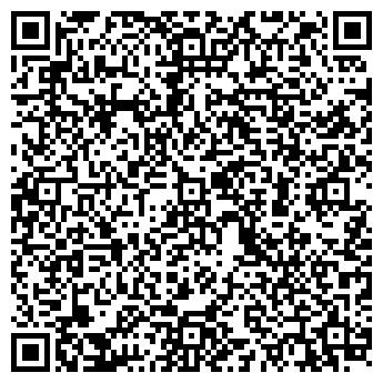 """QR-код с контактной информацией организации ООО """"Куб"""""""