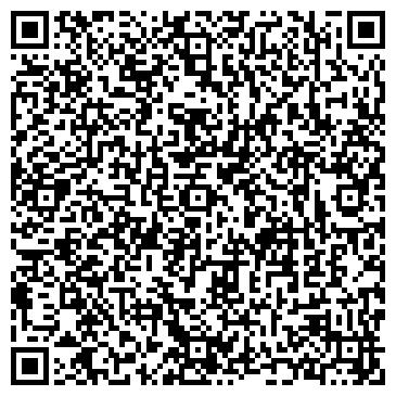 """QR-код с контактной информацией организации интернет магазин """"магия белья"""""""