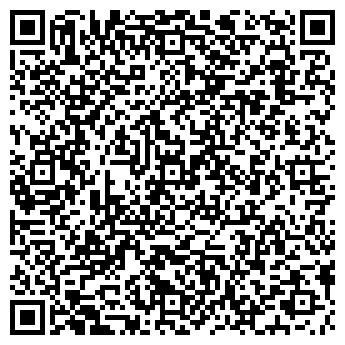 QR-код с контактной информацией организации ФОП Дмитрий Dimon, Другая