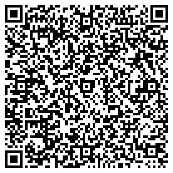 QR-код с контактной информацией организации Обувщик