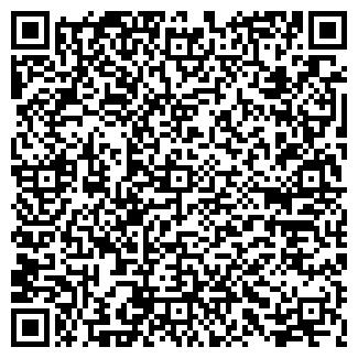 QR-код с контактной информацией организации Lordons