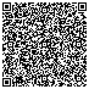 """QR-код с контактной информацией организации Частное предприятие Фоп""""Реставрация Обуви"""""""