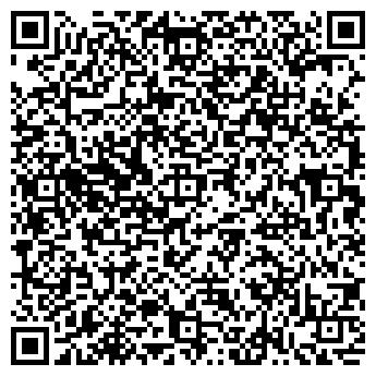 QR-код с контактной информацией организации Общество с ограниченной ответственностью Вертекс А
