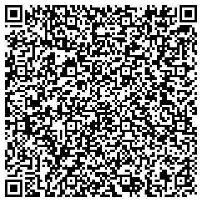 """QR-код с контактной информацией организации Частное предприятие Интернет-магазин """"Вestmoda"""""""