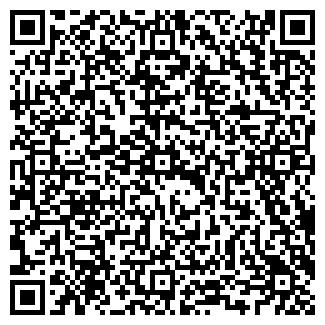 """QR-код с контактной информацией организации интернет-магазин """"Лагуна"""""""