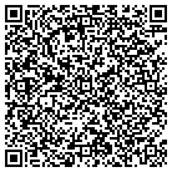 QR-код с контактной информацией организации Свадебный салон «Вивальди»