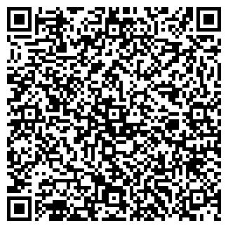 QR-код с контактной информацией организации Общество с ограниченной ответственностью Кепка