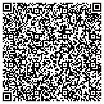 QR-код с контактной информацией организации Черниговская фабрика головных уборов, ООО