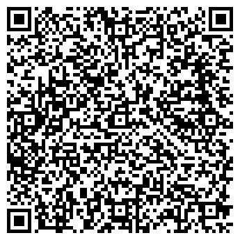 QR-код с контактной информацией организации АЛВИС+