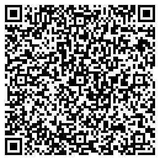 QR-код с контактной информацией организации ЛАМА, ПК