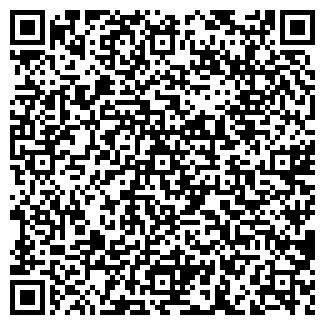 QR-код с контактной информацией организации Ателье, студия вышивки, ООО