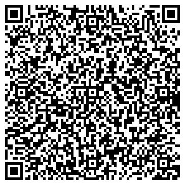 QR-код с контактной информацией организации Литвин Е.Н., ЧП