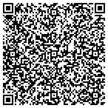 QR-код с контактной информацией организации Арт студио (Art Studio), ЧП