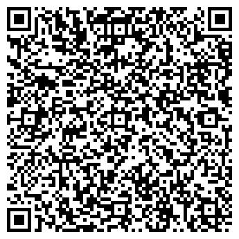 QR-код с контактной информацией организации Химтекс ЛТД, ТОО