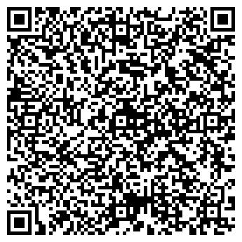 QR-код с контактной информацией организации Субъект предпринимательской деятельности H&B Service