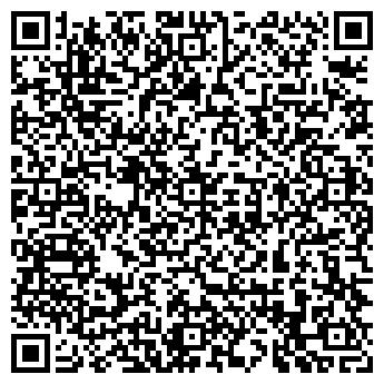 """QR-код с контактной информацией организации ТОО """"МАДИ-ВЭД"""""""