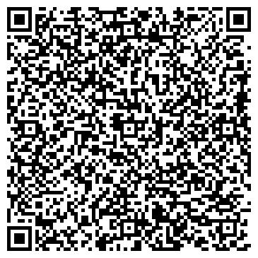"""QR-код с контактной информацией организации Частное предприятие ТОО """"DAMU Capital Management"""""""