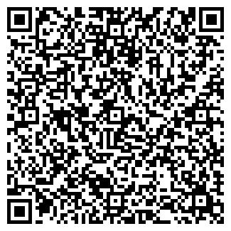 """QR-код с контактной информацией организации ИП """"Досбаев"""""""