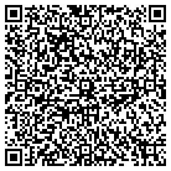 QR-код с контактной информацией организации Частное предприятие ТОО «Надежда»