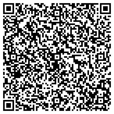 QR-код с контактной информацией организации ТОО 'Vanguard Consulting'