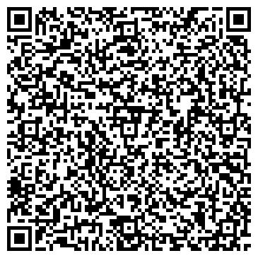 """QR-код с контактной информацией организации Частное предприятие """"Евико"""""""