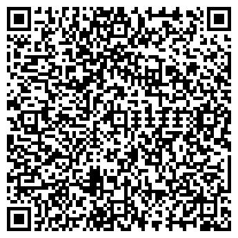 QR-код с контактной информацией организации ТОО А-ДАМУ ИНВЕСТ