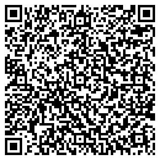 """QR-код с контактной информацией организации Частное предприятие ИП """"Прогресс"""""""