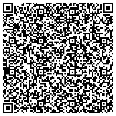 """QR-код с контактной информацией организации Общество с ограниченной ответственностью ТОО """"Институт высокоэффективного бизнеса """"МЫНБАЙ"""""""