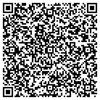 """QR-код с контактной информацией организации Частное предприятие Компания """"Antek Group"""""""