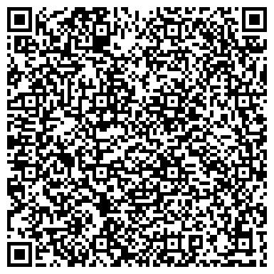 """QR-код с контактной информацией организации Консалтинговая компания """"SeniorAdvisers"""""""