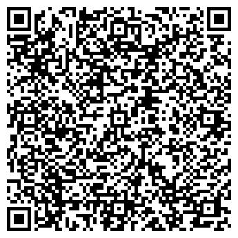 QR-код с контактной информацией организации ТОО Vanguard consulting