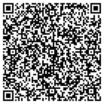 QR-код с контактной информацией организации АФ «Бизнес-Партнер»