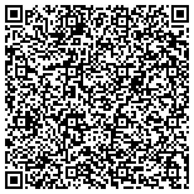 """QR-код с контактной информацией организации Предприятие с иностранными инвестициями ТОО """"BAS Accounting"""""""