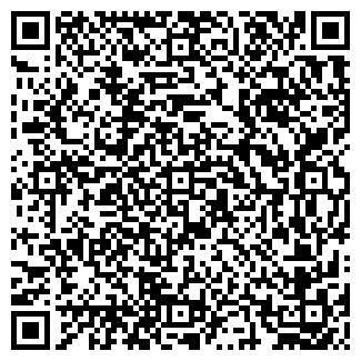 QR-код с контактной информацией организации Maxima CG