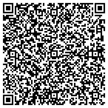 """QR-код с контактной информацией организации ТОО """"Э.С.Т. аудит"""""""