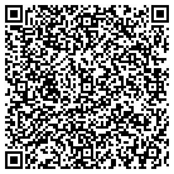 """QR-код с контактной информацией организации ТОО """"Нурас и К"""""""