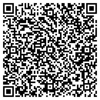 """QR-код с контактной информацией организации ЧУП """"Латоция"""""""