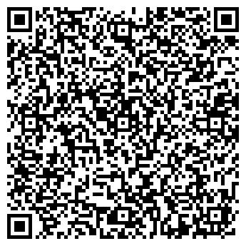 QR-код с контактной информацией организации ООО Дализ-Финанс