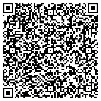 QR-код с контактной информацией организации Кредитный Дом