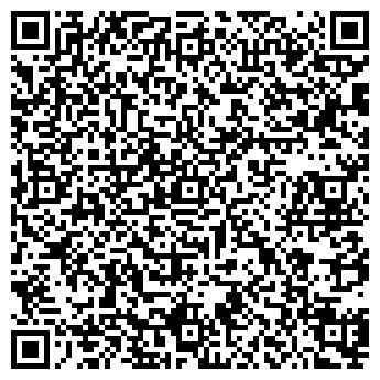 """QR-код с контактной информацией организации ТОО """"Уали-Мар Сервис"""""""