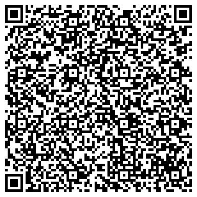 QR-код с контактной информацией организации Агентство экономического лоббирования «ДРОНО», Частное предприятие