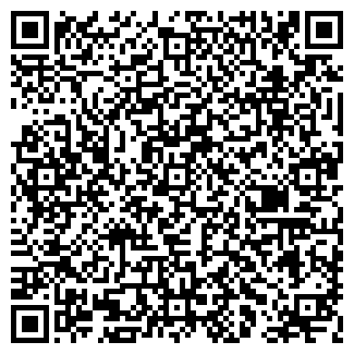 QR-код с контактной информацией организации ООО А73
