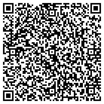 QR-код с контактной информацией организации Дельта Мастер, Частное предприятие