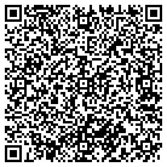 QR-код с контактной информацией организации ИП Виноградова