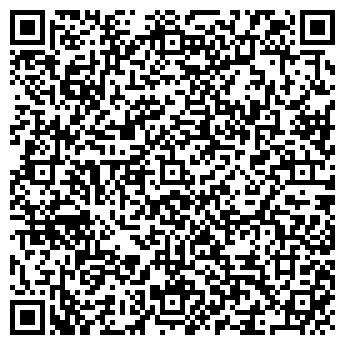 QR-код с контактной информацией организации Общество с ограниченной ответственностью «УправДомКонсалт» ООО