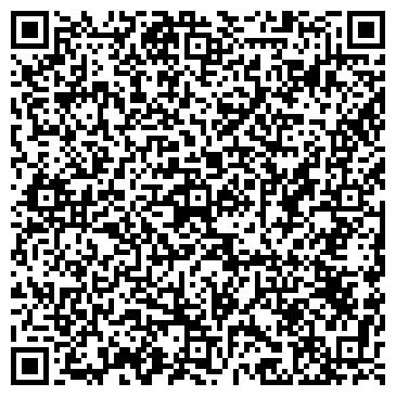 QR-код с контактной информацией организации Ист энд Вест Чейндж Менеджмент, ЧП