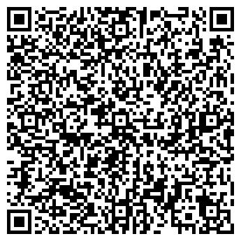 """QR-код с контактной информацией организации Общество с ограниченной ответственностью ООО """"ЭЙЧАРКОНСАЛТ"""""""