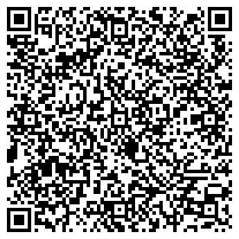 QR-код с контактной информацией организации Общество с ограниченной ответственностью ООО «РАНИС»