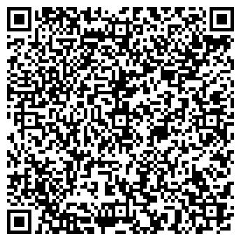QR-код с контактной информацией организации ООО «ДЭКУЭС Бел»