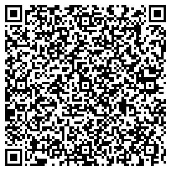 """QR-код с контактной информацией организации ЧУП """"МаксТаргет"""""""
